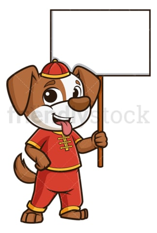 Chinese new year dog with empty sign. PNG - JPG and vector EPS (infinitely scalable).