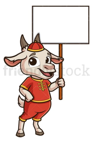 Chinese new year goat with empty sign. PNG - JPG and vector EPS (infinitely scalable).