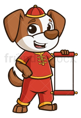 Chinese new year dog with blank scroll. PNG - JPG and vector EPS (infinitely scalable).