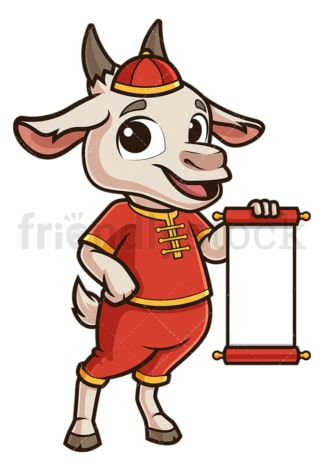 Chinese new year goat with blank scroll. PNG - JPG and vector EPS (infinitely scalable).